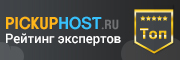 Рейтинг хостинга Slavhost