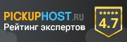 Рейтинг хостинга Cishost