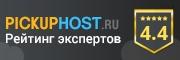 Рейтинг хостинга ISPserver
