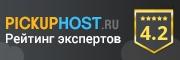 Рейтинг хостинга Freehost