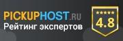 Рейтинг хостинга WebHostingPad