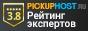 Рейтинг, обзоры, отзывы, цены хостинга Dominant Telecom на - pickuphost.ru