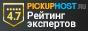 Рейтинг, обзоры, отзывы, цены хостинга Макхост на - pickuphost.ru