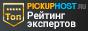 Рейтинг, обзоры, отзывы, цены хостинга Dreamsee на - pickuphost.ru